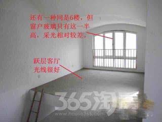 襄河湾4室2厅2卫130平米毛坯产权房2010年建满五年