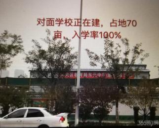 西安6000多名学校正对面一层独立现铺出售五证齐全70年产