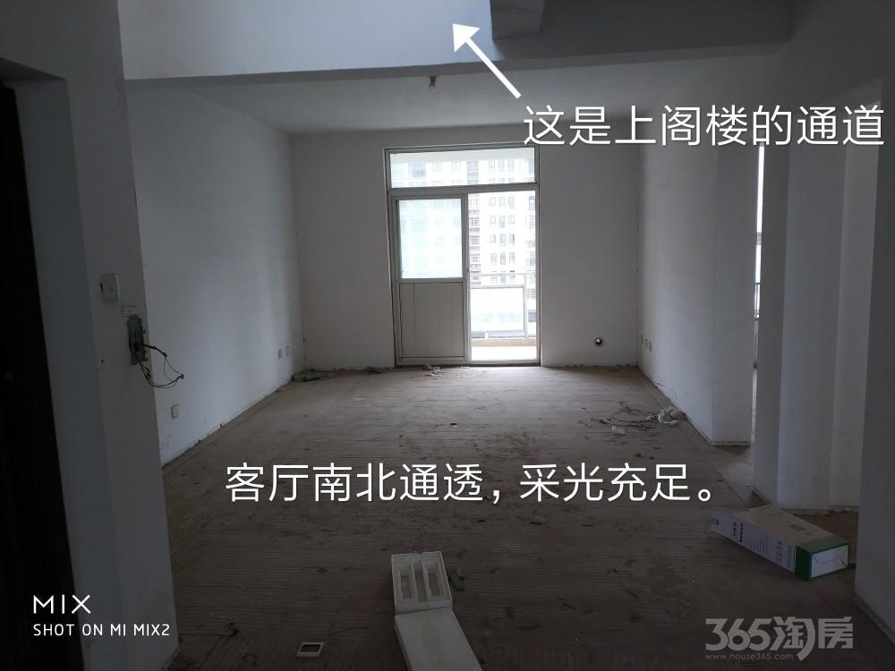 颍南春天3室2厅1卫170平米2017年产权房毛坯