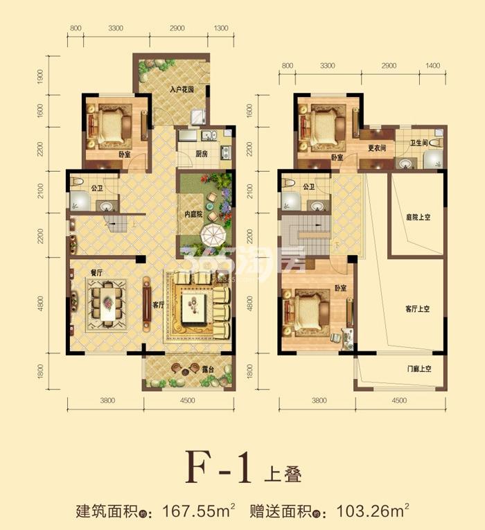 力高宝格丽天悦华府F-1下叠户型三室两厅一厨三卫167.55平