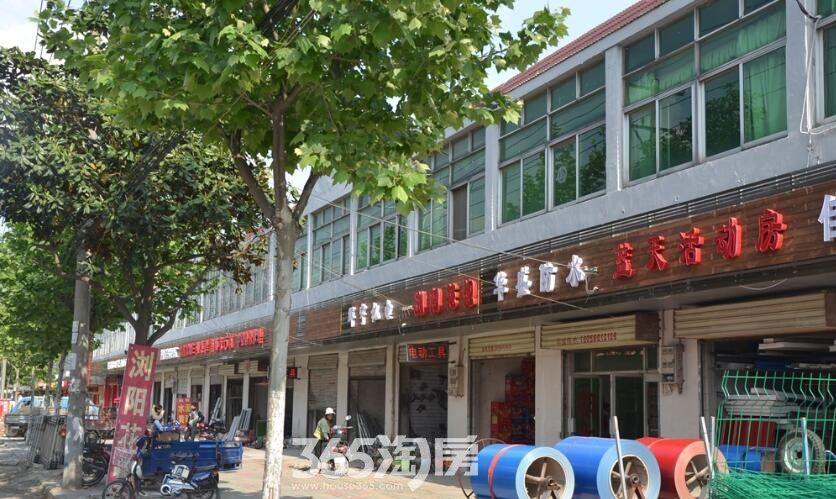 禹洲中央广场实景图