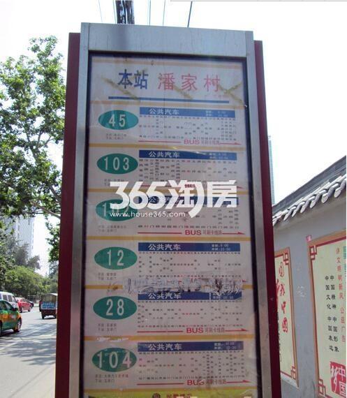 恒天国际城周边公交站牌