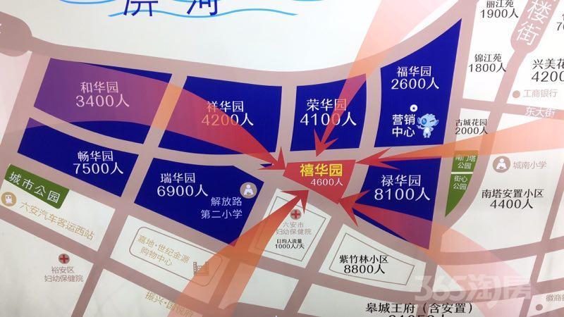 华邦新华城100平米2018年空铺毛坯