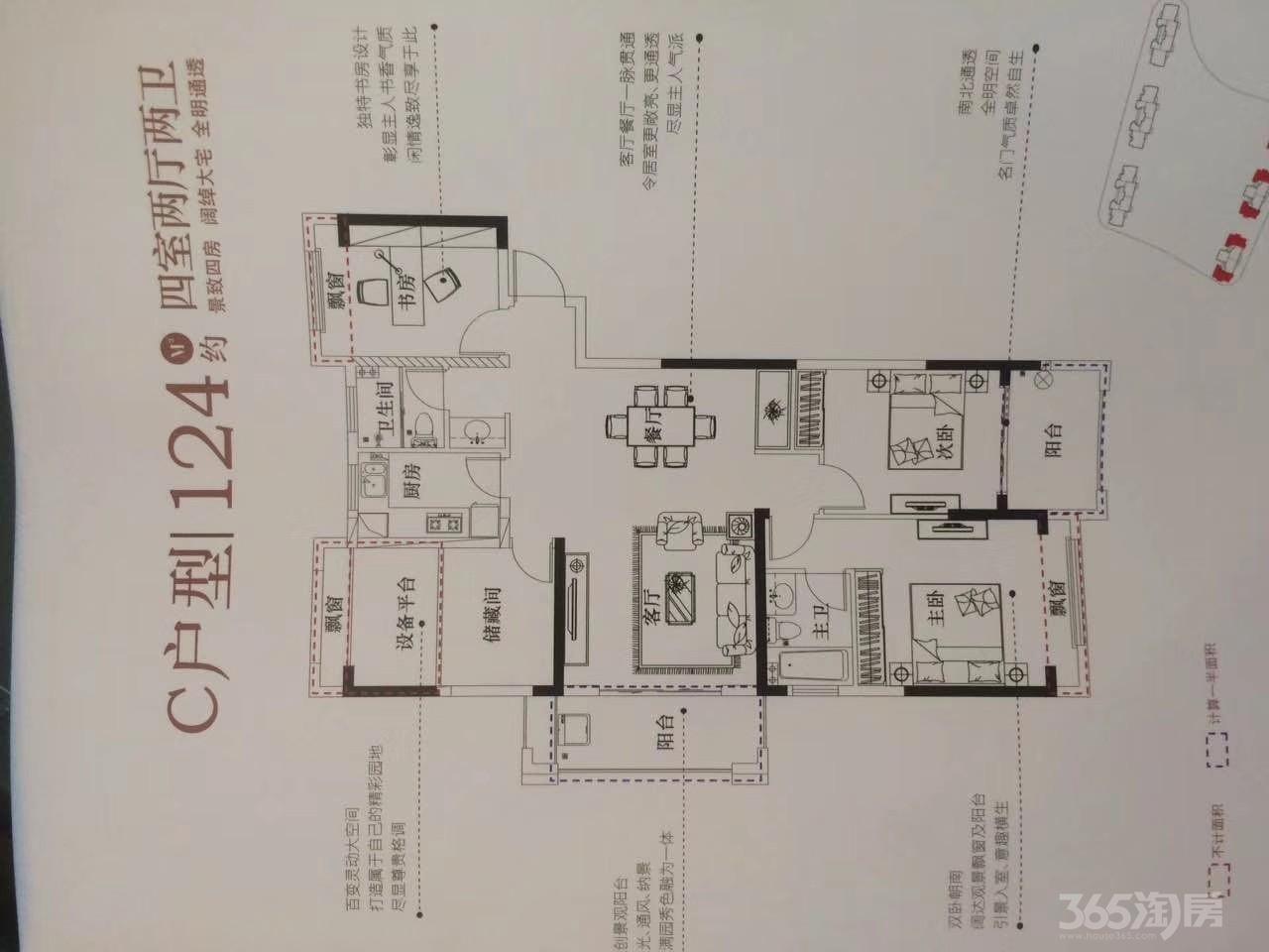 华邦新华城3室学区房,首付17万,送一个地下车位