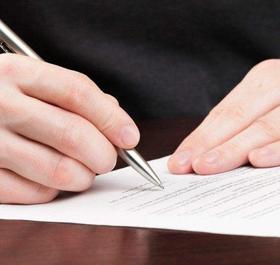 买卖二手房的注意了 2月起签合同必须