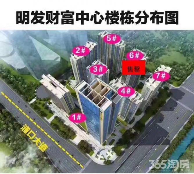 江北核心区 明发财富中心 垂直森林 10号线地铁口 民用水电