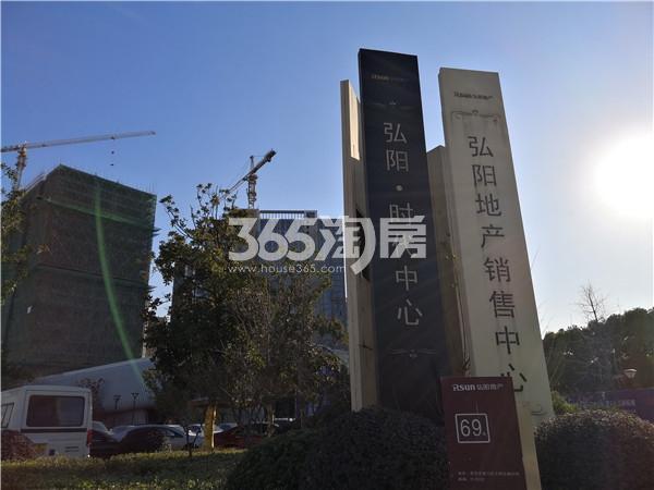 弘阳时代中心售楼处实景图(1.3)