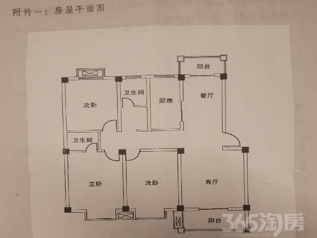 清华家园3室2厅2卫118.54㎡2012年满两年产权房中装