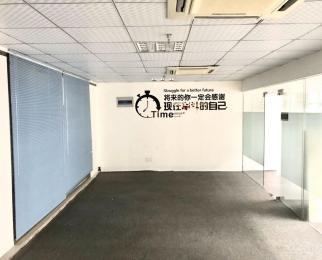 青网大厦150平米简装整租12月最后一周,错过再等一年