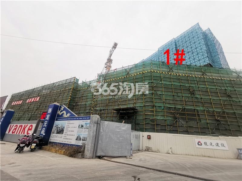 万科淮海天地八街区在建1#楼实景图(1.4)