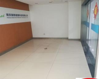 天正国际 先锋广场中央门汽车站玄武湖模范马路地铁口旁