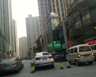 新街口中心繁华 黄金地段 低价急售 业主委托