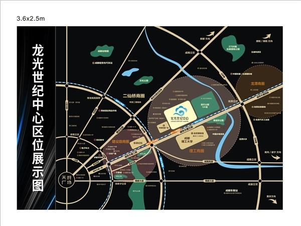 龙光世纪中心交通图