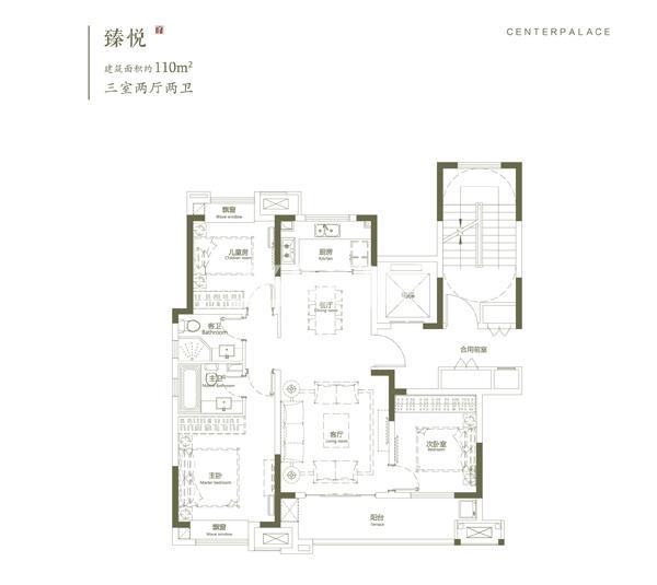 华宇九州府A1户型110㎡三室