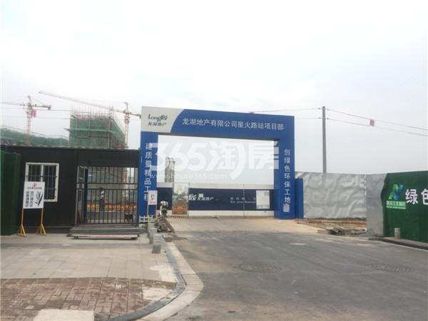 龙湖北宸星座项目工地(7.23)