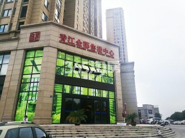 香江金郡实景图