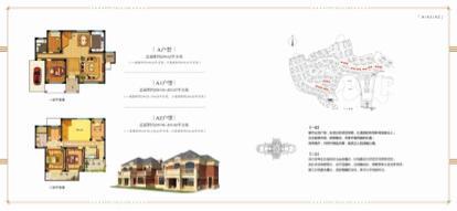 锦隆云山墅5室2厅3卫247平米毛坯产权房2015年建