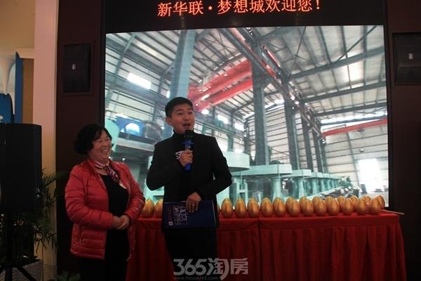 新华联M天地临街商铺推介会(2017.11摄)