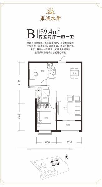 东湖广场户型图