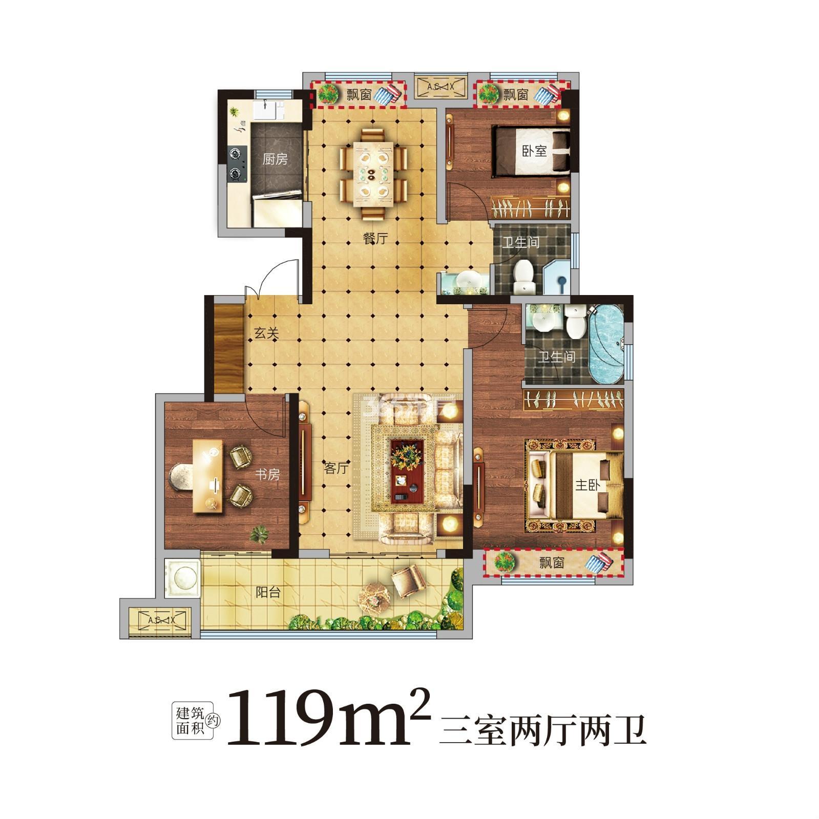 北京城房·珑熙庄园户型图