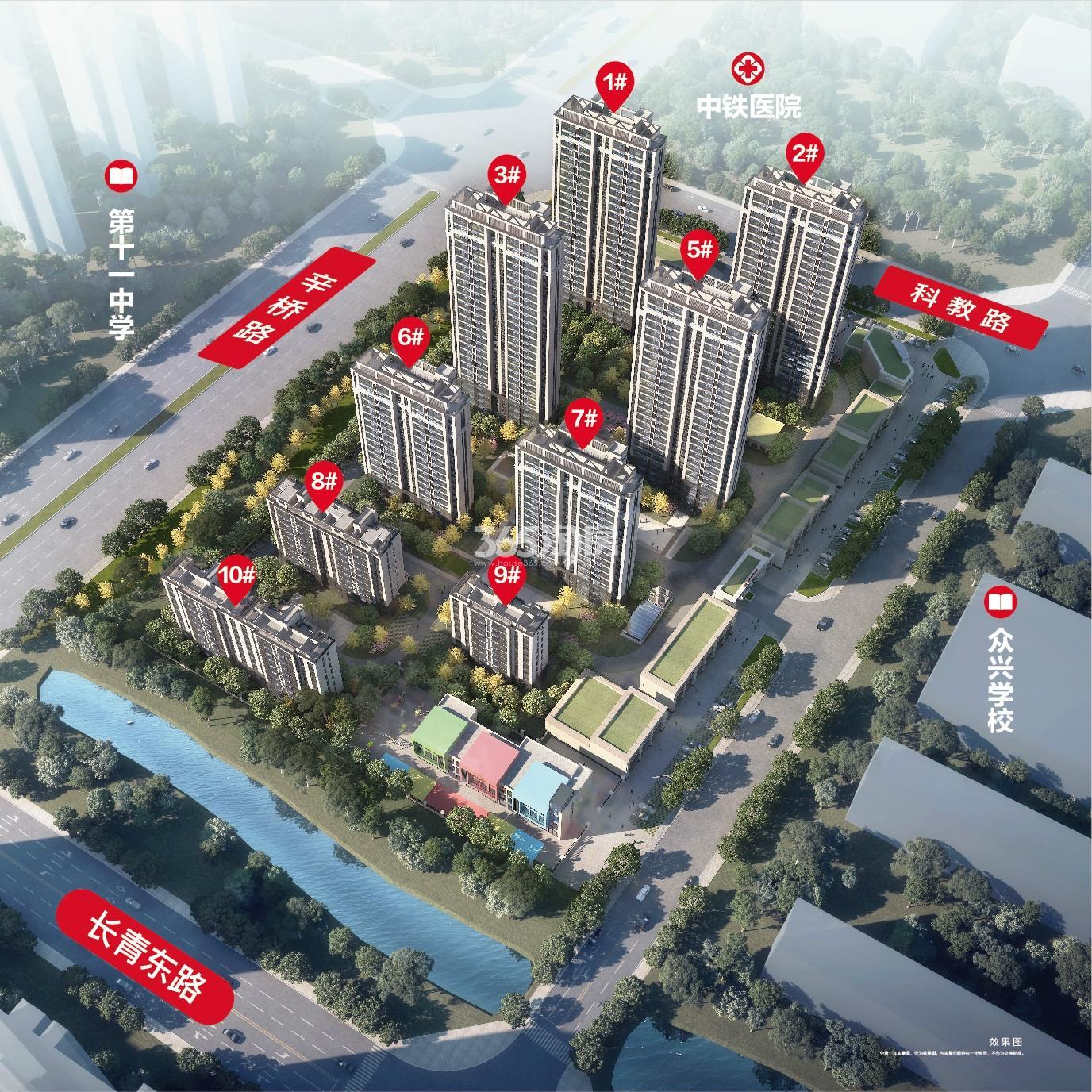 北京城房·珑熙庄园