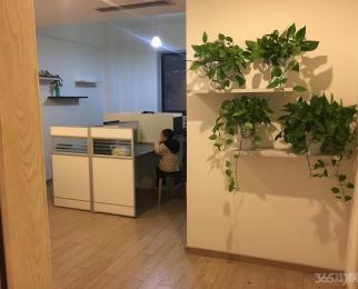 三墩华彩国际63方精装办公室出租桌椅齐全拎包办公