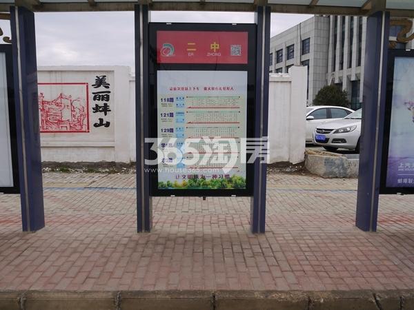 百合燕山公馆 公交车站 201805