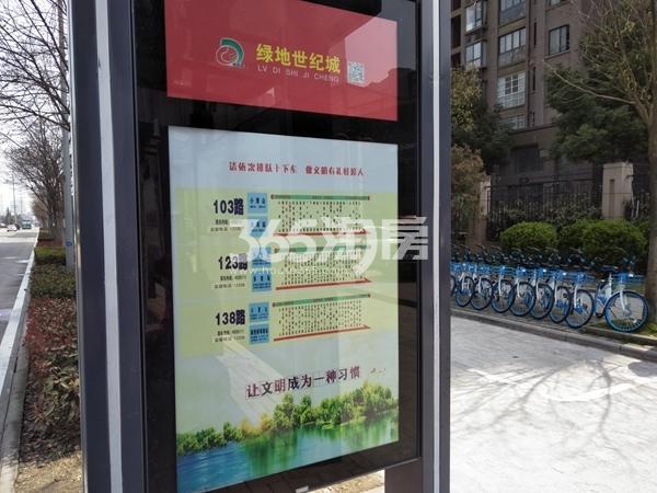 拓基・鼎元府邸 公交车站  201805