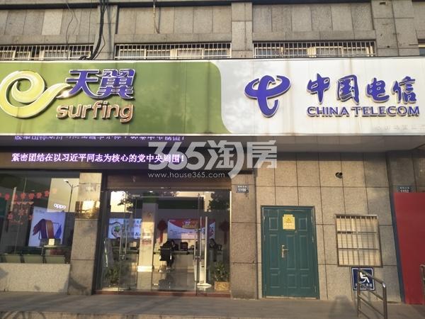 蚌埠国购广场 中国电信 201805
