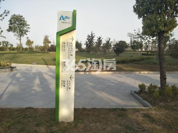 御水龙庭 周边公园 201805