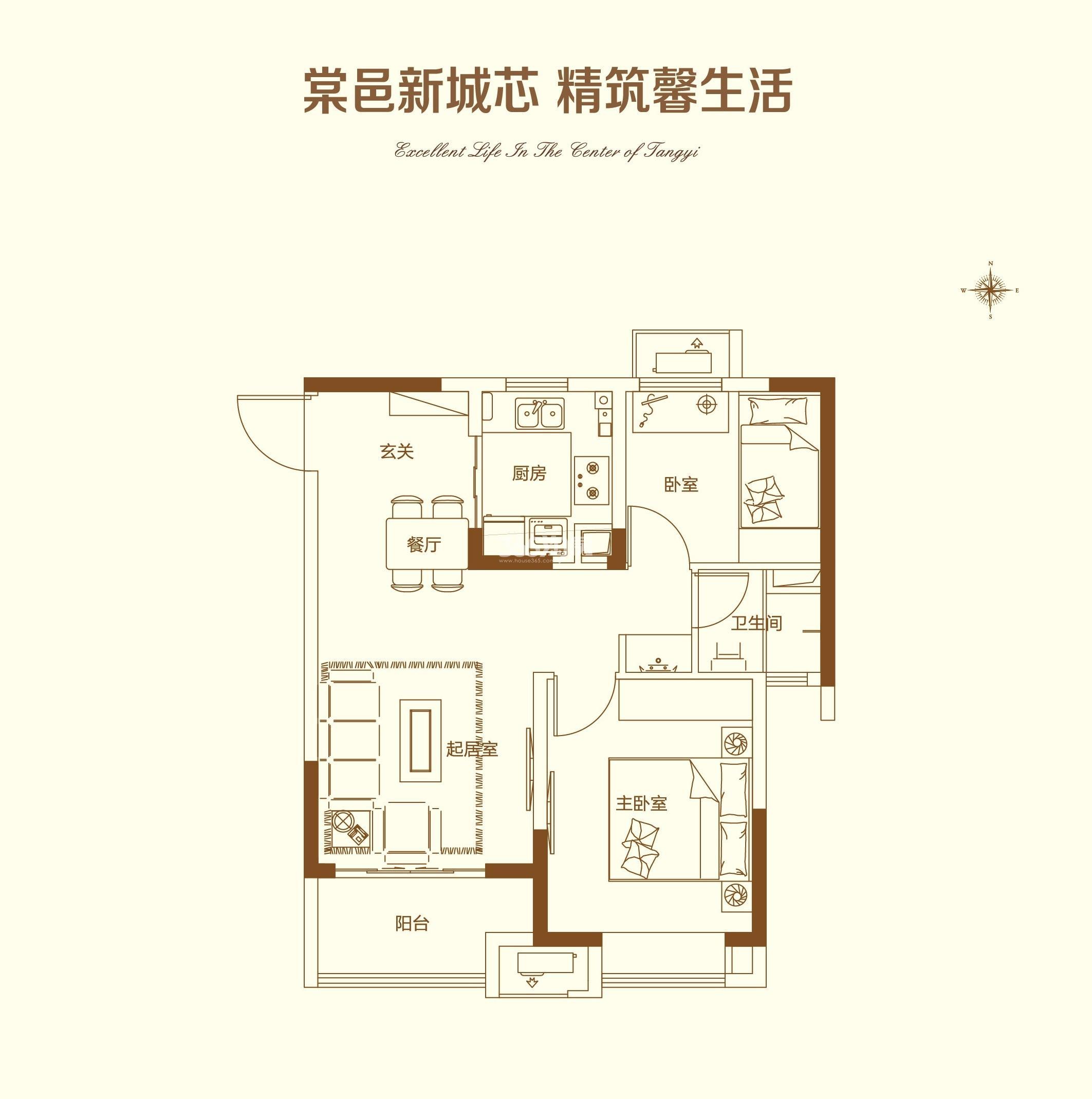 荣盛茉湖书苑75㎡A2两室两厅户型