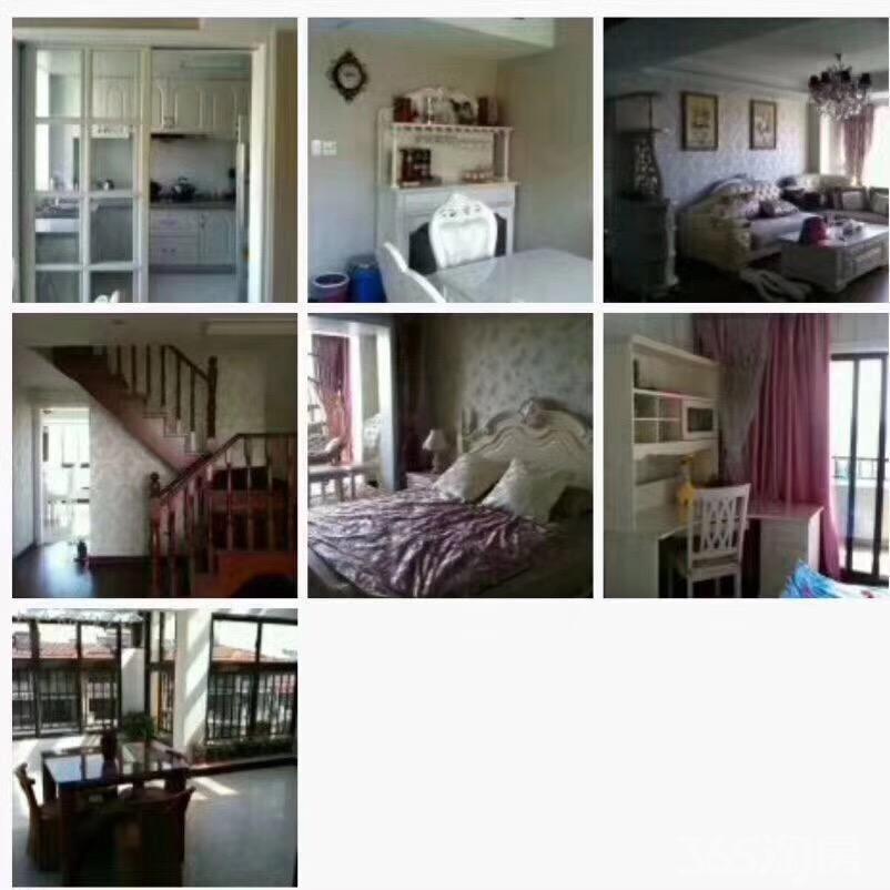 地中海3室2厅2卫148.48㎡