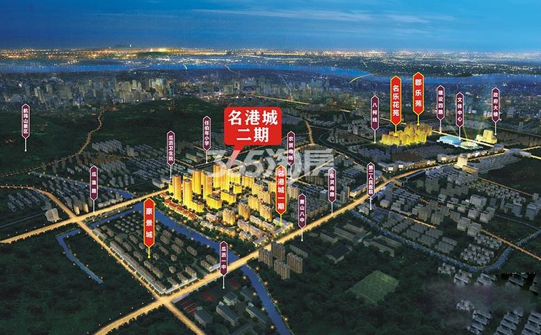 名港城鸟瞰图