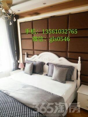 格拉斯小镇3室2厅1卫100平米2014年产权房毛坯