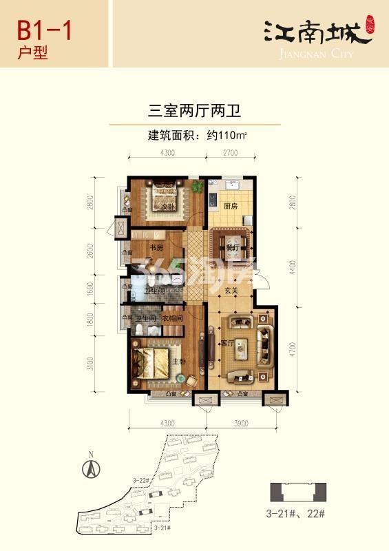 户型图 110㎡ 三室