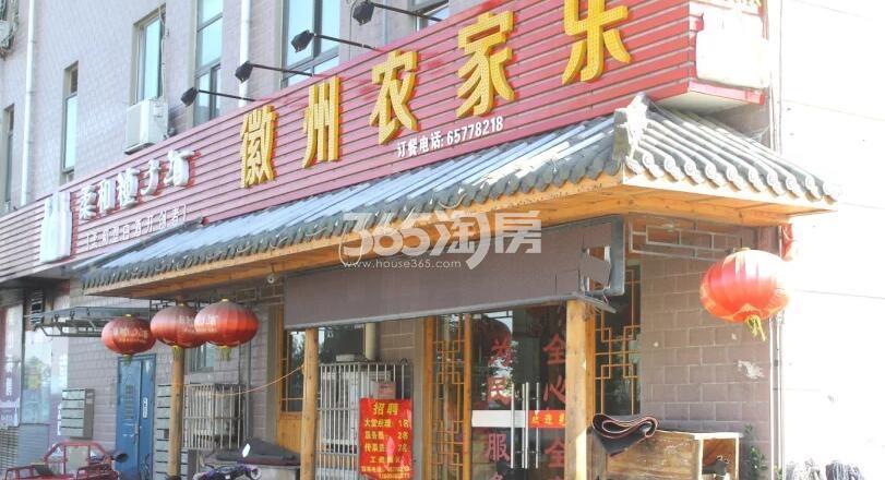 新城北宸紫郡周边饭店(2018.03.08)