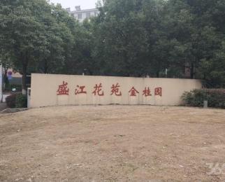 盛江花苑金桂园3室1厅1卫25平米合租简装