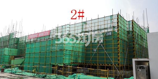 绿地理想城悦湖公馆低密度多层2#楼均建至2层以上(6.5)