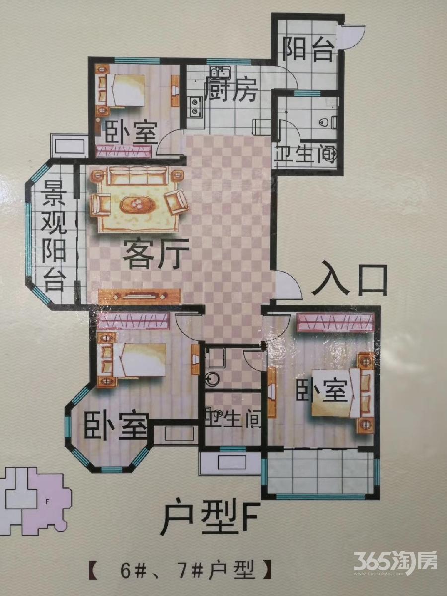 月亮湾3室2厅2卫153平方产权房毛坯