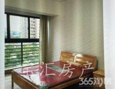 【长江湾单身公寓租房】拎包入住+单价便宜+新小区环境好适合单身