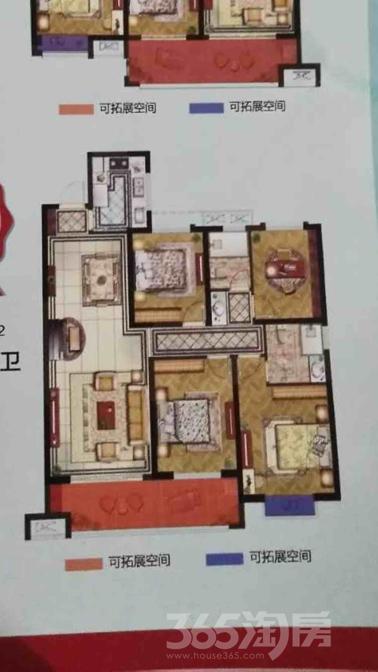 新能源新世界广场4室2厅2卫149平米毛坯产权房2019年建