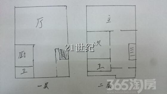 七彩星城 幸福里 5米 挑高 复式 地铁口 学区房 急售
