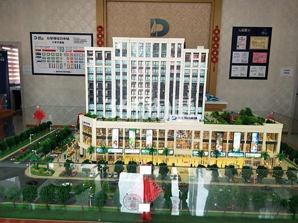 城东综合市场实景图