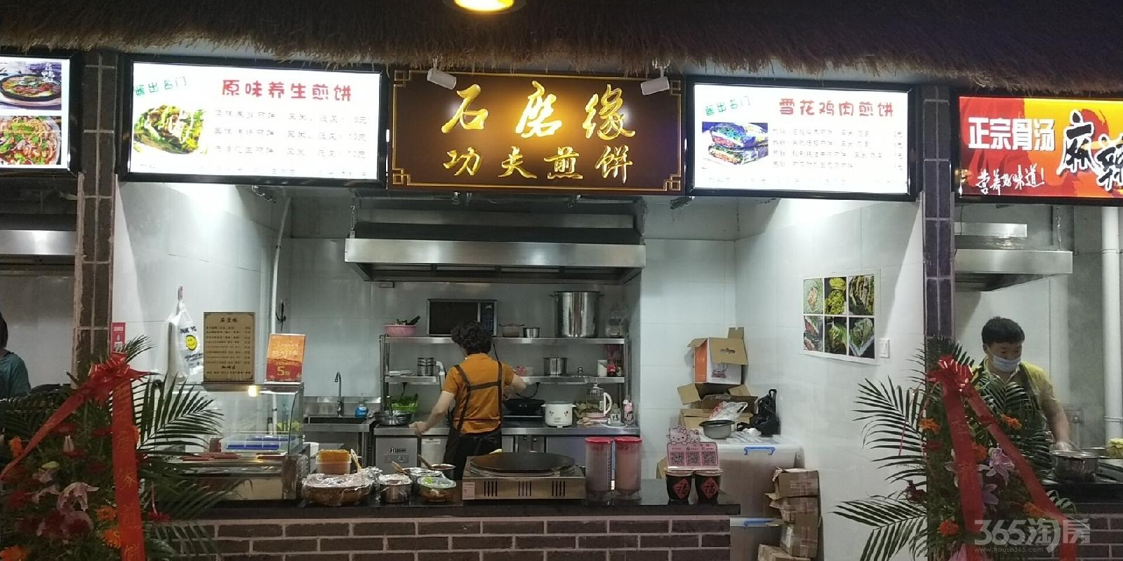 低价 超低价转城隍庙正门口美食广场店铺
