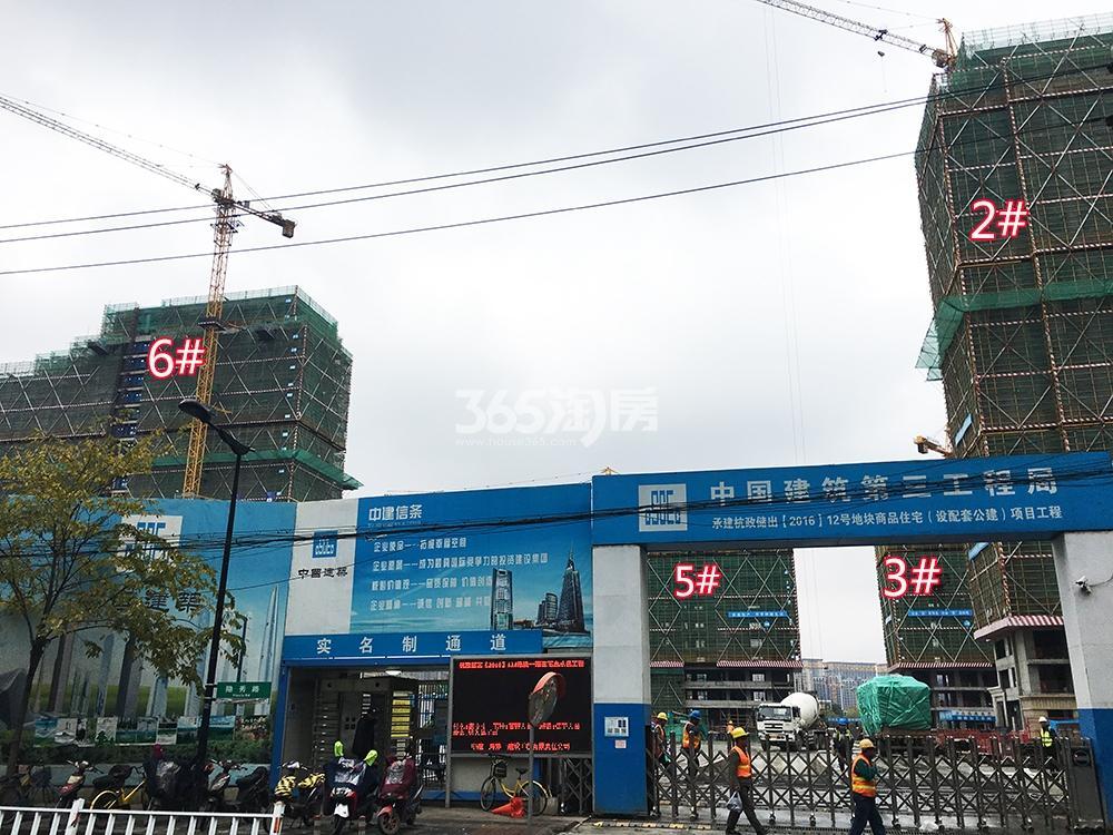 2017.11.30首开杭州金茂府一期局部楼栋(2、3、5、6号楼)