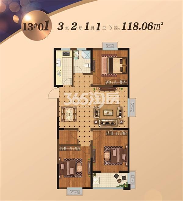 瑞泰滨江公馆 13#01户型 118.06㎡