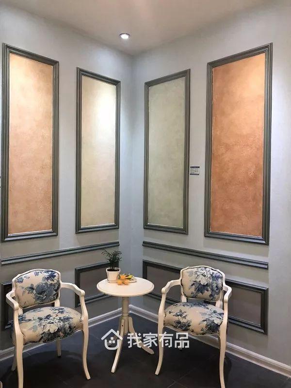 硅藻泥|墙面装饰|蒙太奇硅藻泥