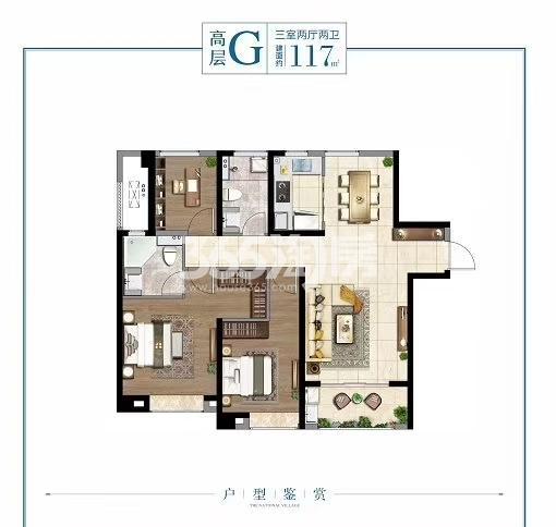 绿城西安全运村117平米三室两厅一厨两卫