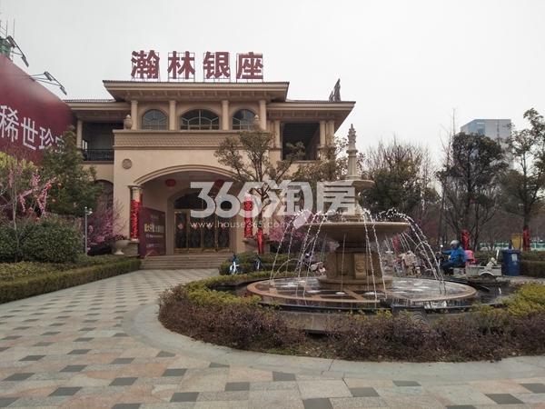 奥园・瀚林银座 营销中心 201803