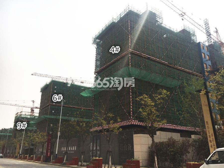 江山薈4、6、9号楼实景图(4.23)